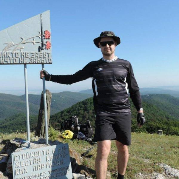 поход по горам Крыма
