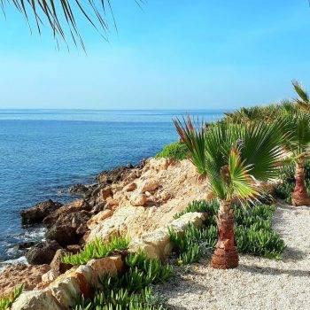 Походпо Кипру Тропа Афродиты