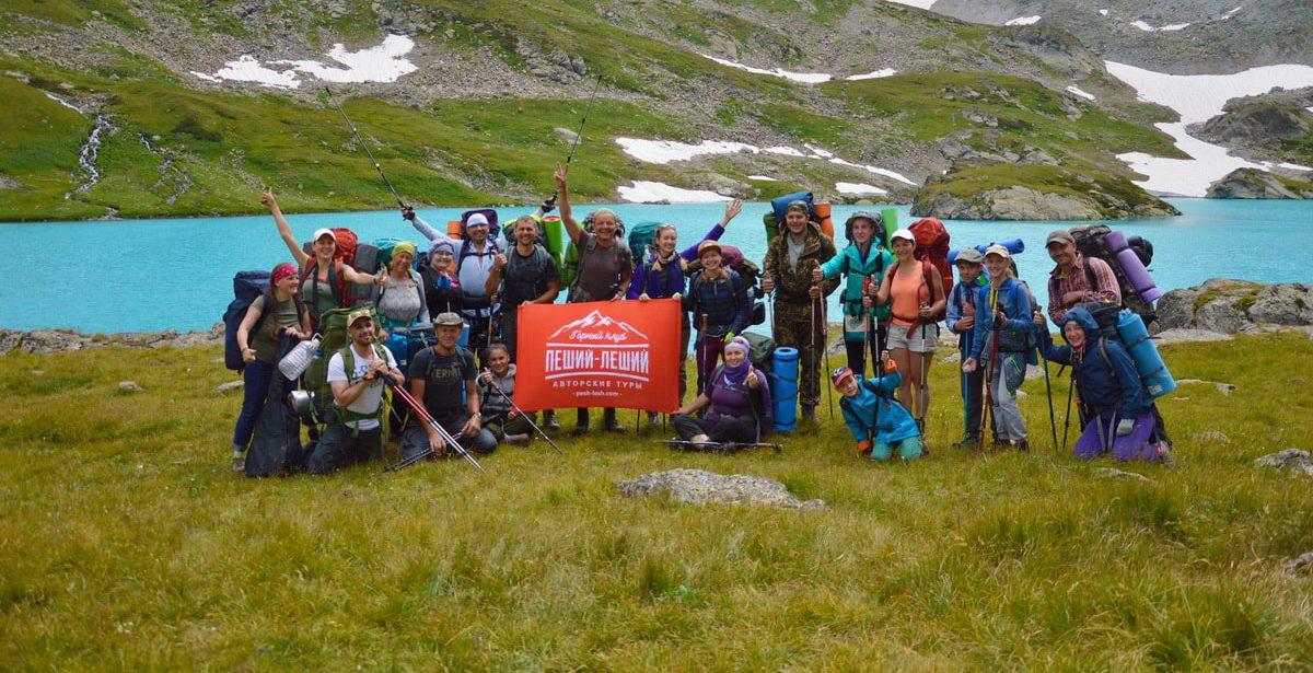 Поход по Кавказу «Имеретинские озёра», коллективный отзыв участников