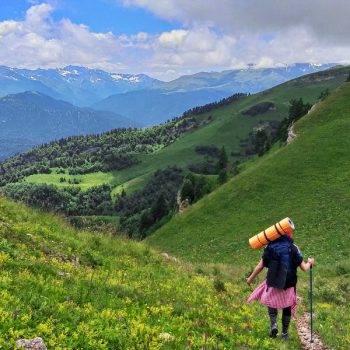 Кавказский государственный биосферный заповедник