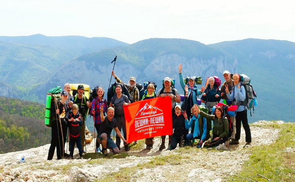 Пешие походы в горы с клубом Пеший-Леший