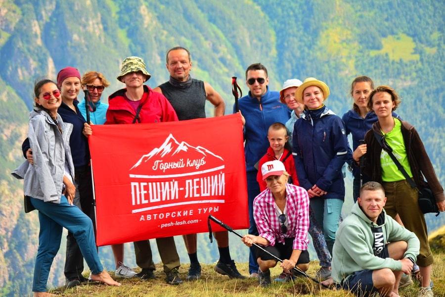 активный тур на Кавказ