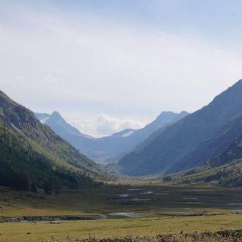 Долина Марухи