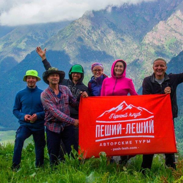 Тревел-тур по Кавказу